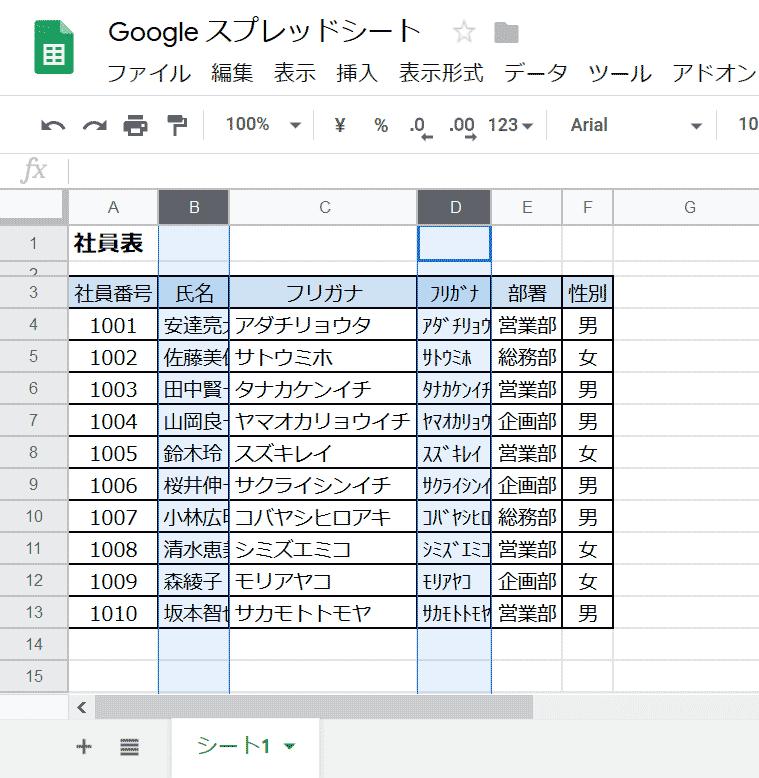 列幅の変更01