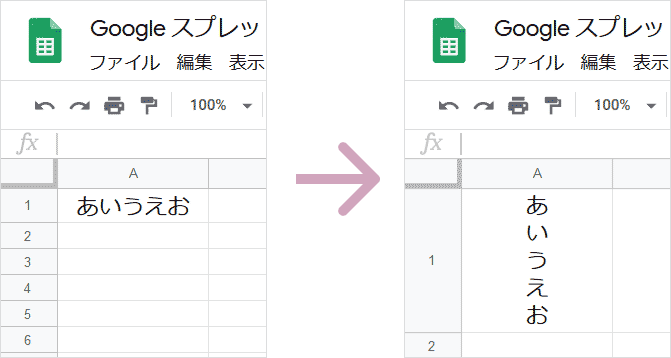 スライド 縦 書き グーグル