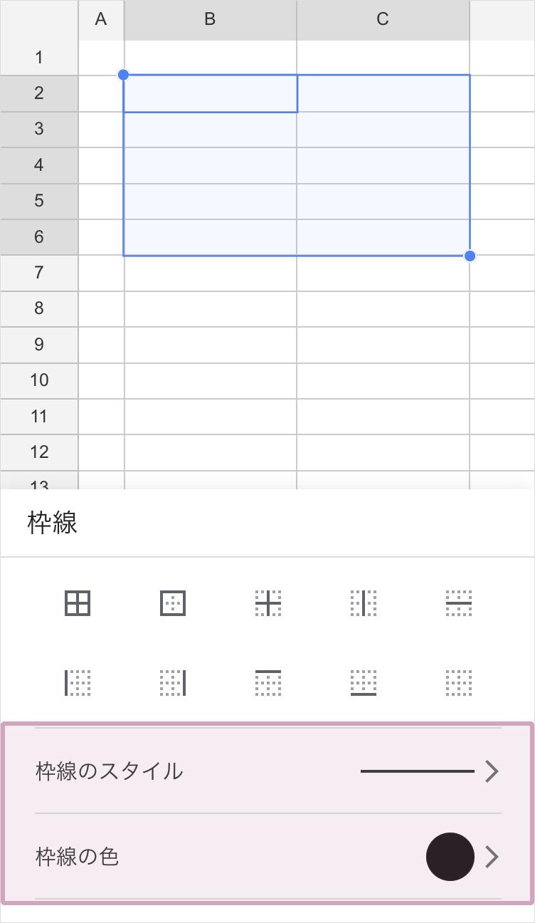 スマホアプリのセルの枠線(ボタン)
