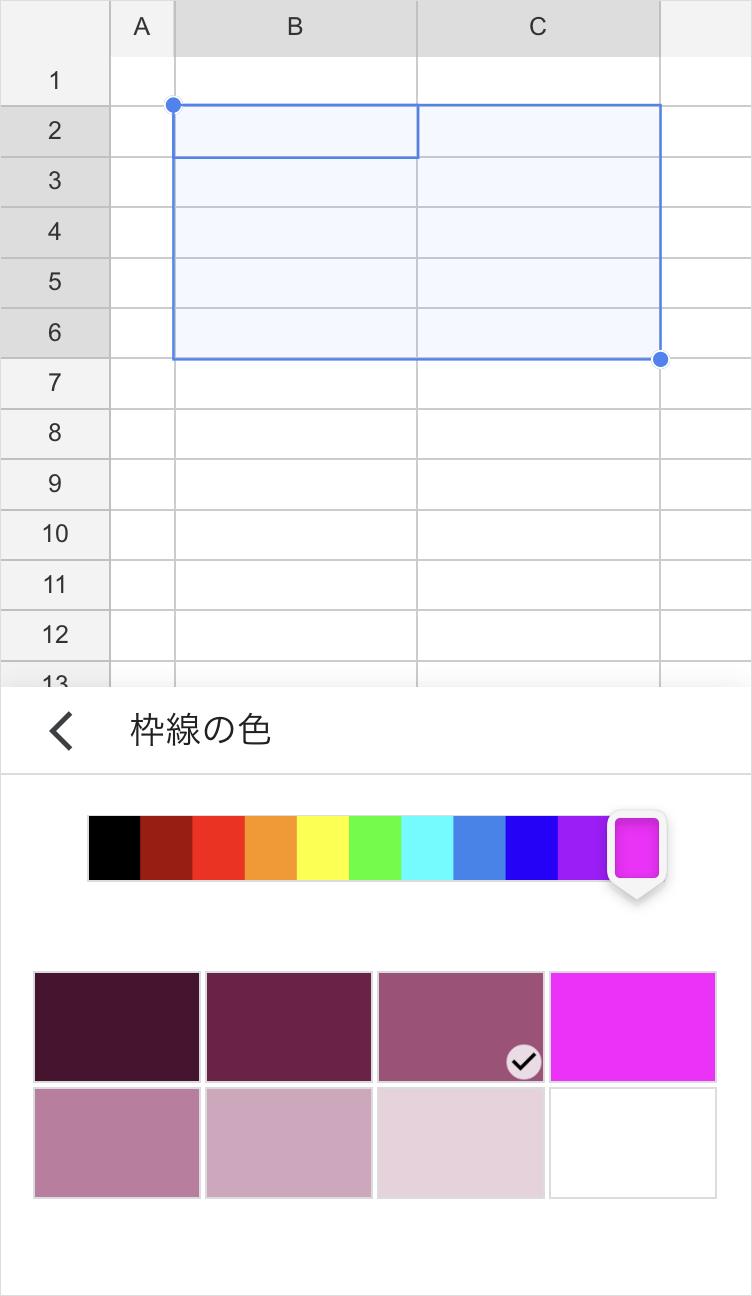 スマホアプリのセルの枠線(色を選択)