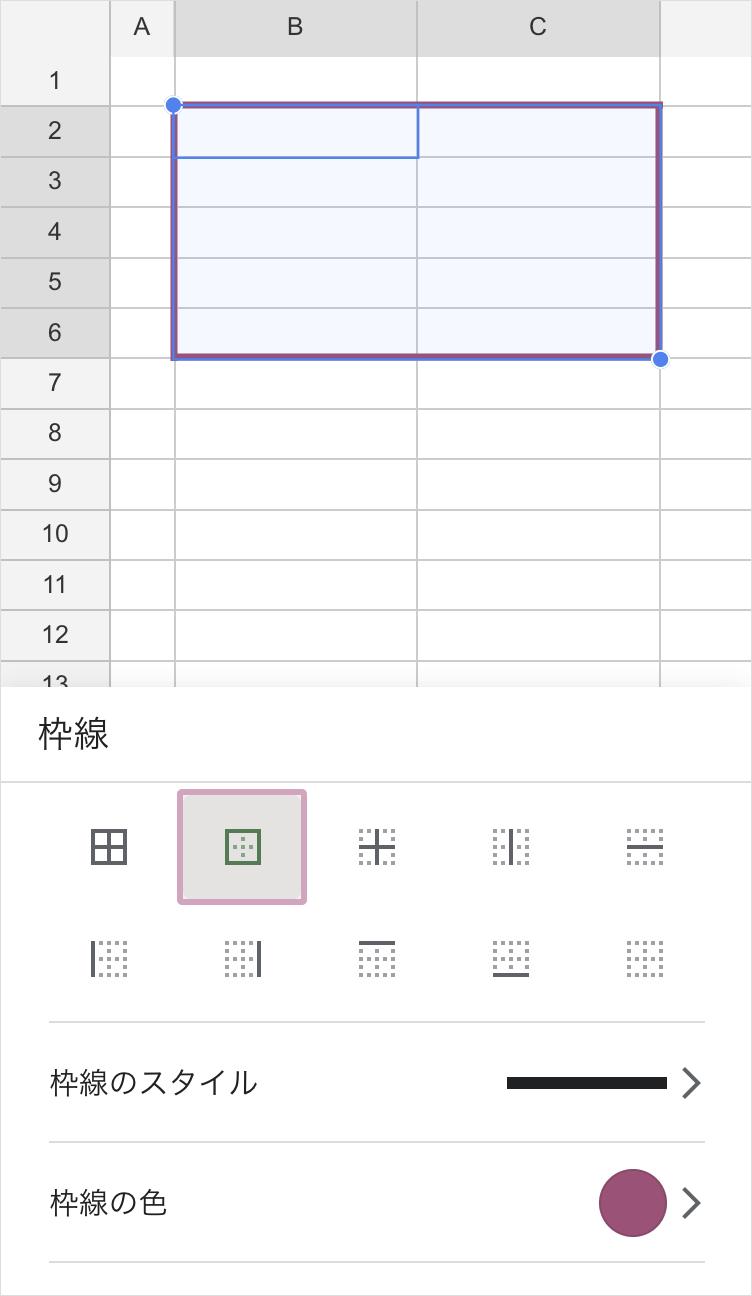 スマホアプリのセルの枠線(線を適用)