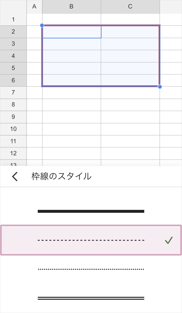 スマホアプリのセルの枠線(点線を選択)