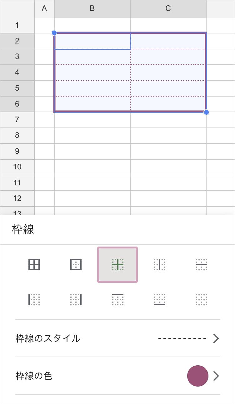 スマホアプリのセルの枠線(点線を適用)