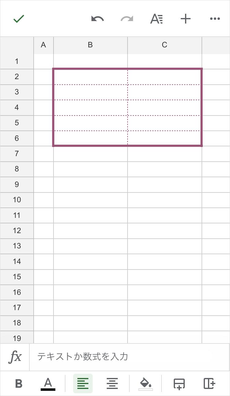 スマホアプリのセルの枠線(内側点線適用後)