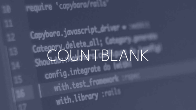 COUNTBLANK関数